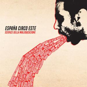Espana circo este