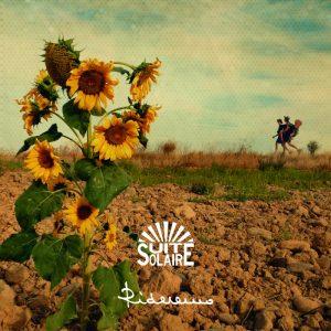 Rideremo-il-nuovo-disco-dei-Suite-Solaire